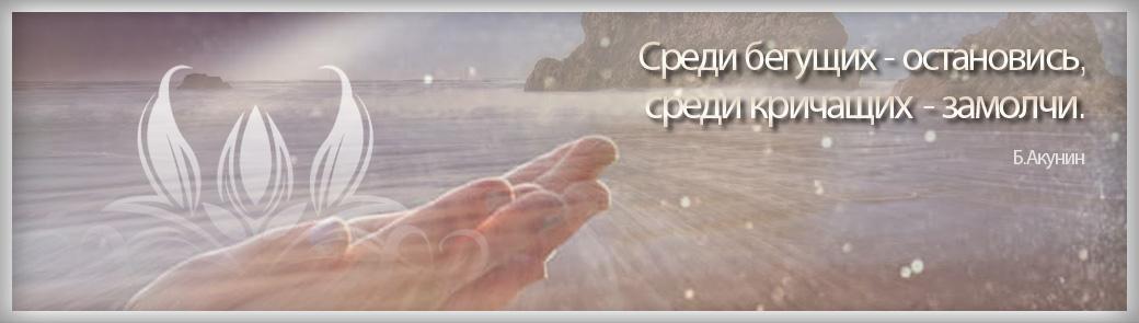 slide-magnetisme-i-molitva